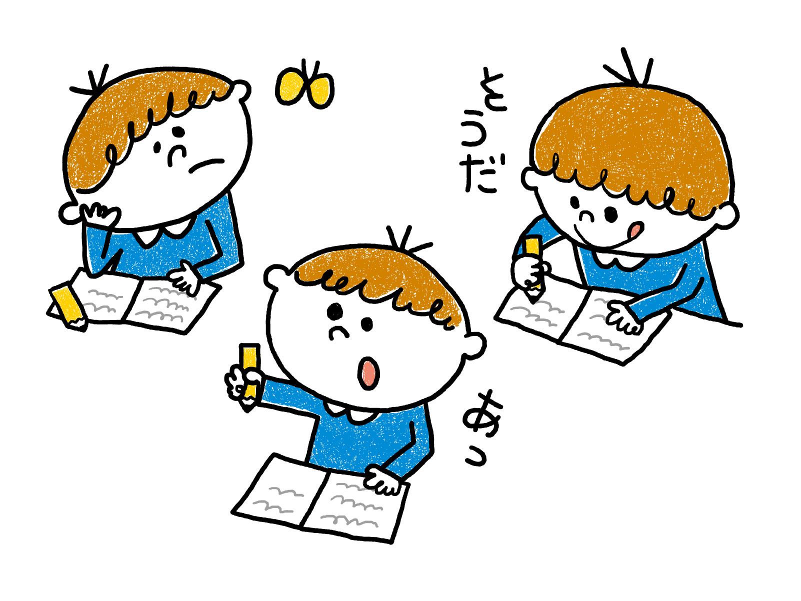 中学生の効率の良い勉強方法!時間の使い方を工夫しよう