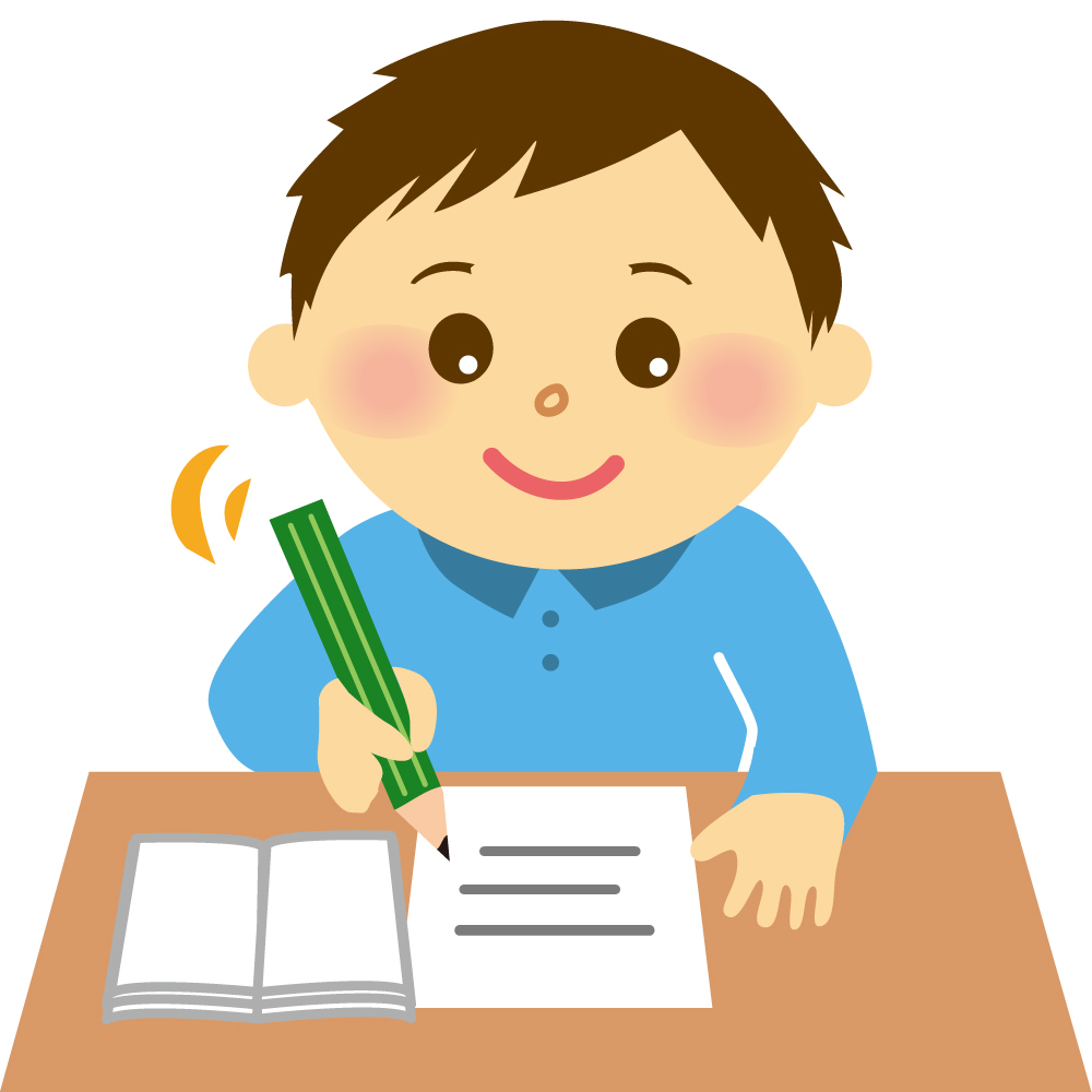 勉強は準備が大切!成果が何倍にも跳ね上がる学習法