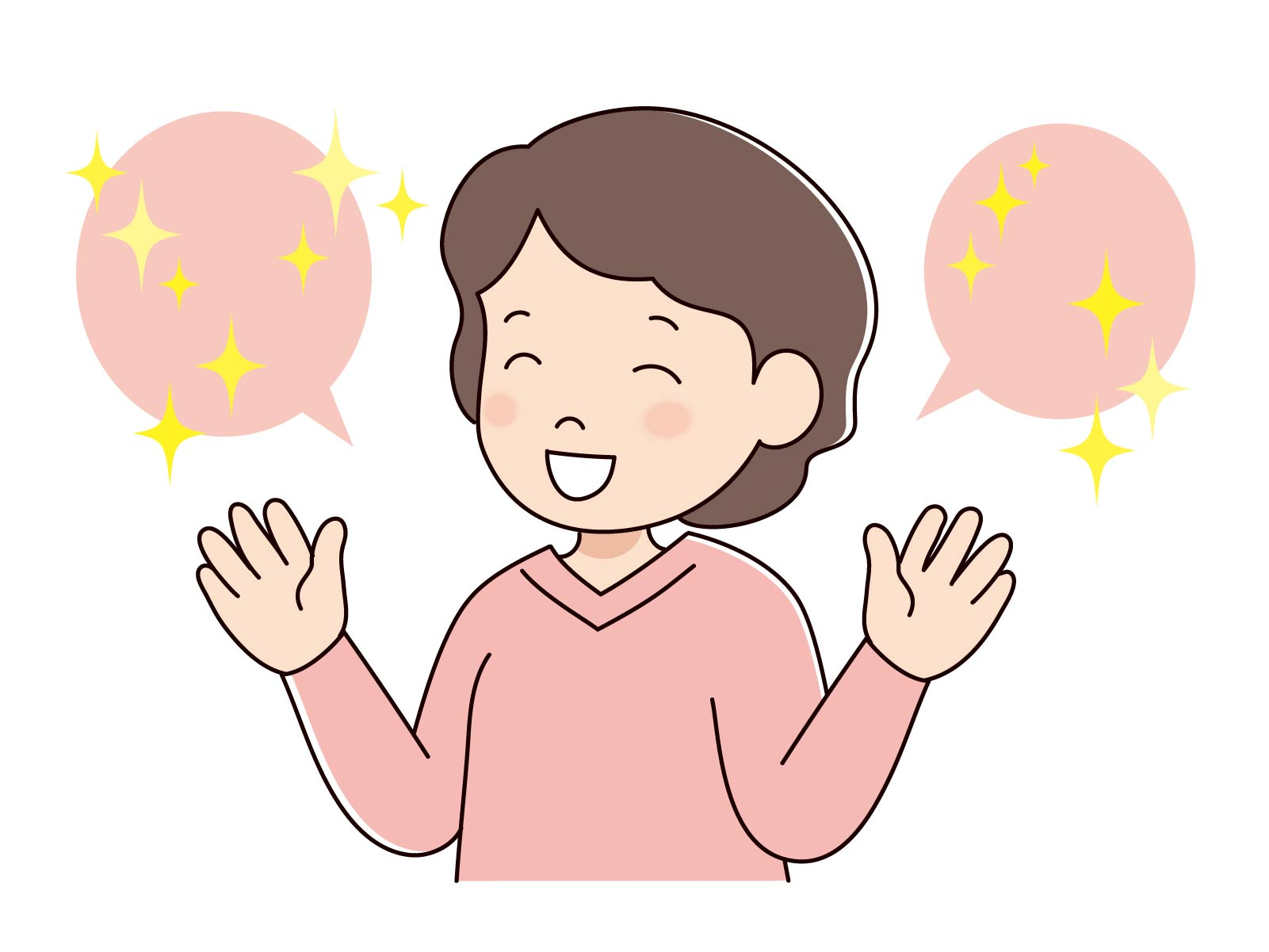 言霊!言葉には力が宿るため相手や自分を幸せにしよう