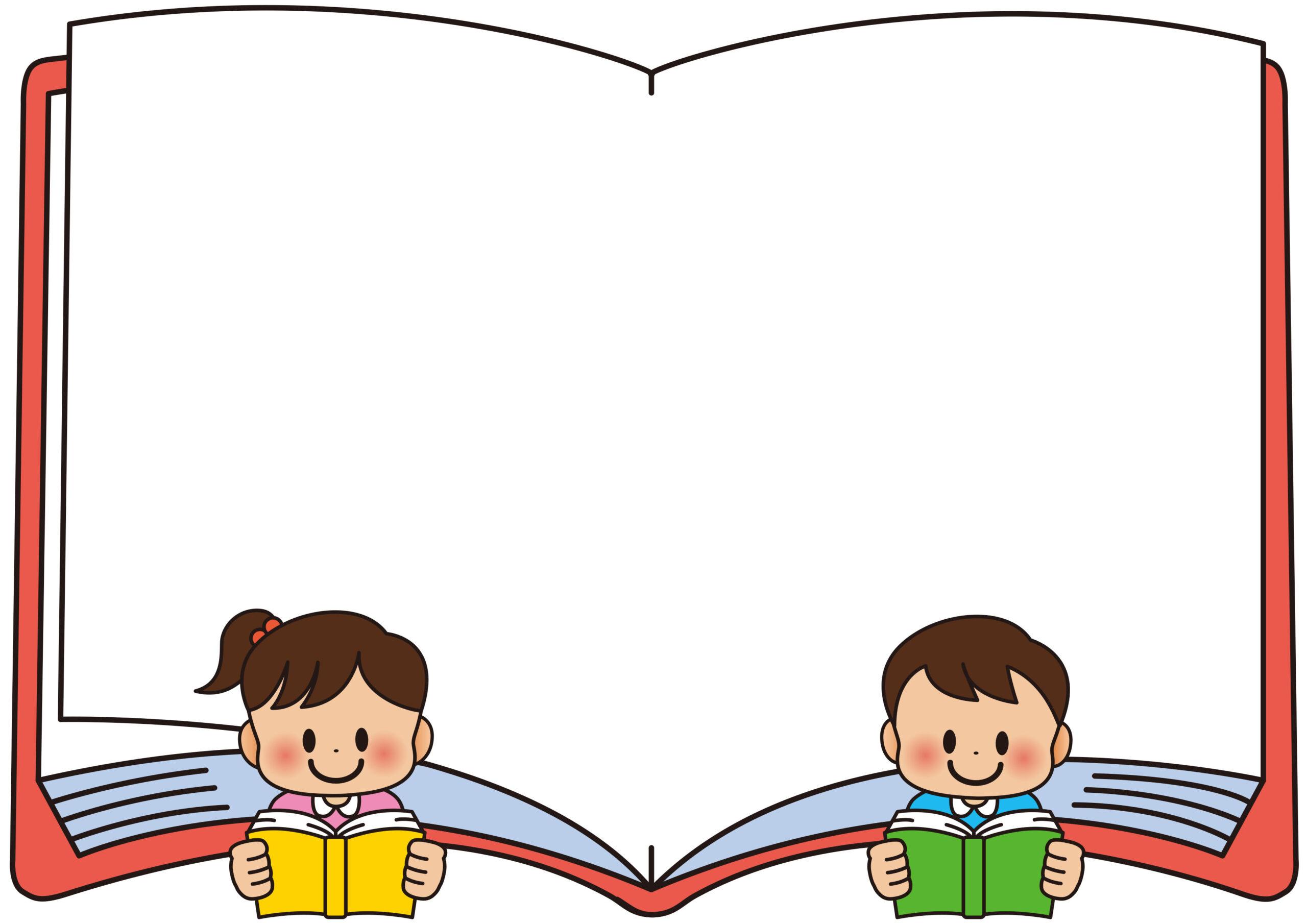 本を読むことが苦手だと感じているあなたに伝えたいおすすめの読書法